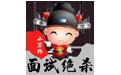 小军师面试官方网站