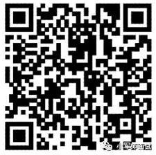 联考启动,四省发布公告,招15307人,5月19日笔试!小军师面试!